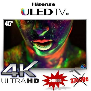 "Hisense 4k uhd smart 45"" (114)см. в Бишкек"