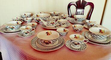 Набор посуды, НОВЫЙ чайно-столовый сервиз на 6 персон, 39 предметов