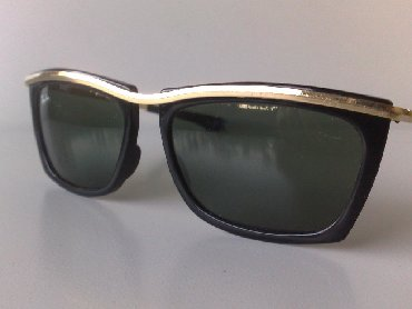 Ray ban sunglasses - Srbija: Naocare Ray Ban