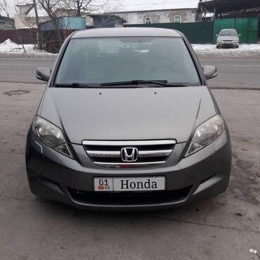 honda edix в Кыргызстан: Honda FR-V 1.8 л. 2008 | 130000 км