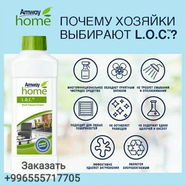 ad-image-48313499