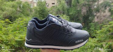 какие буквы редкие в кока коле in Кыргызстан | РАЗМЕЩЕНИЕ РЕКЛАМЫ: Универсальные крассовки Adidas и Reebok очень удобные лёгкие отличного