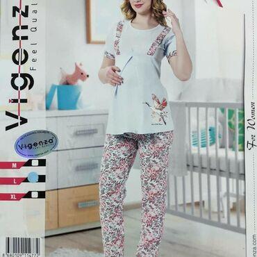 Домашние костюмы - Кыргызстан: Отличные пижамы для беременных и кормящих. Производство Турция. Хб