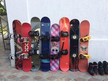 snoubord zhenskij в Кыргызстан: Продаю оптом и розницу  Сноуборд  Лыжа+палки  Крепления для сноуборд