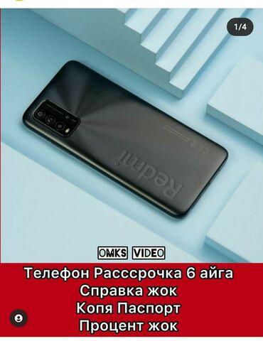 смартфоны в рассрочку бишкек in Кыргызстан | SAMSUNG: Xiaomi Redmi 9 | 64 ГБ | С документами, Рассрочка