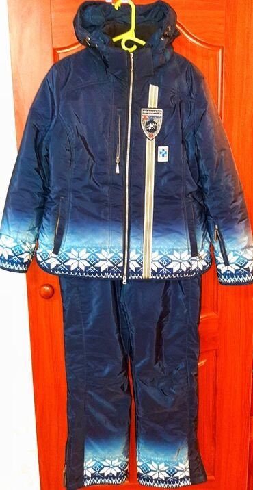 женское платье 52 в Кыргызстан: Горнолыжный костюм р-р 48-52