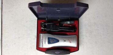 Aparat za brijanje Lion Shaver, nov sa rez.mrežicom,kablom i kutijom