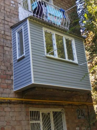 Утепление балконов и лоджии в Сокулук
