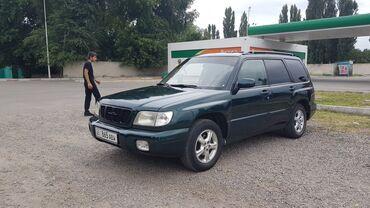 Транспорт - Буденовка: Subaru Forester 2.5 л. 2002