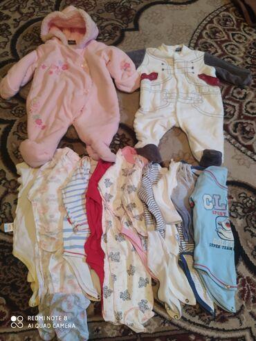 Слип mothercare - Кыргызстан: Боди,слипы комбез за все 600с Некоторые новые