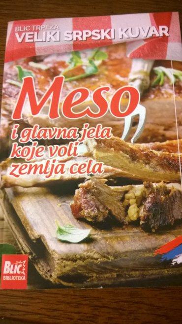 Kuvar mini meso glavna jela - Belgrade