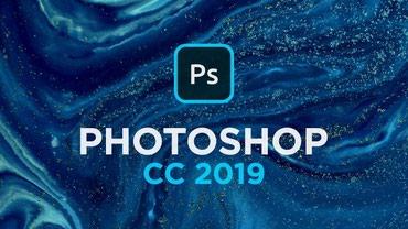 Photoshop kursu haqqında məlumat:● Kursun müddəti 1 aydır.● Həftədə 2