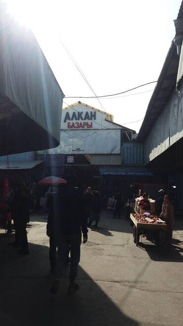 """мир шин бишкек в Кыргызстан: Продаю обувной контейнер """" МИР ОБУВИ"""" Дордой . АЗИЕС . проход -0"""