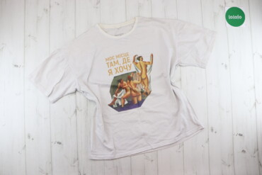 Жіноча футболка з малюнком та надписом Всі Свої, єдиний розмір    Довж