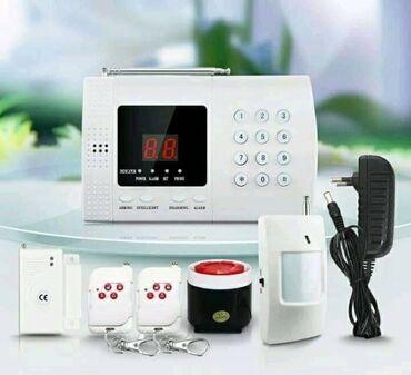 Inteligentni GSM alarmni sistem sa automatskom dojavom preko ugrađenog
