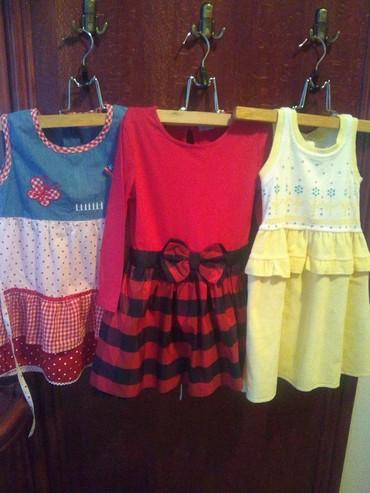 Decje haljinice za uzrast dve godine, nove (jedna je oprana). Cena - Crvenka