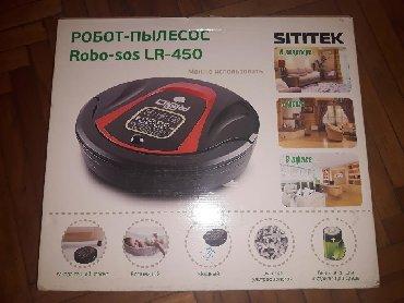 Продается робот пылесос, заказывали из России пользовались не долго