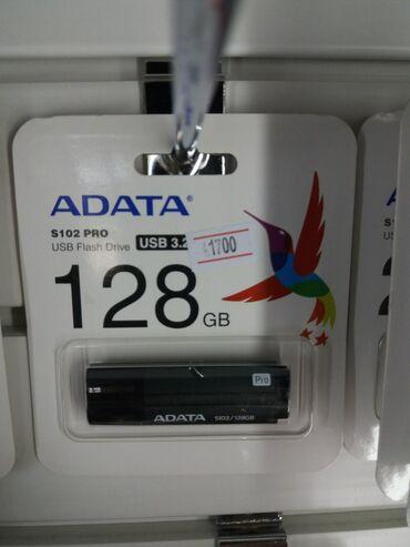 2-гб-флешка-цена в Кыргызстан: Флешка 128 GB S102 ADATA