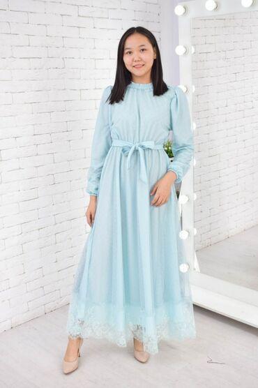 Платье бирюза жемчужина вашего гардероба