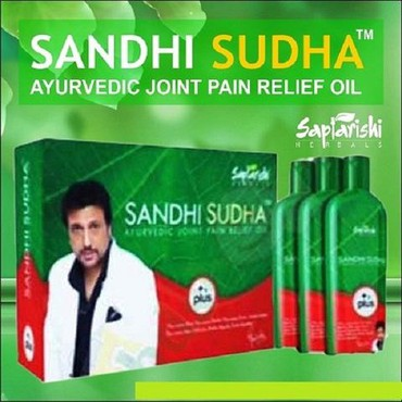 Sandhi sudha pain relief oil as seen on tv product if you want to buy in Kathmandu