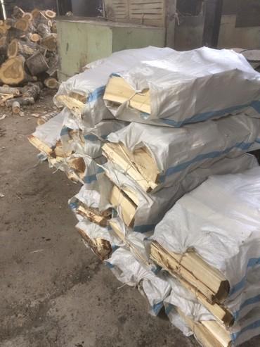 Продаю дрова в мешках! мешки большие и полные!200 сом с в Бишкек