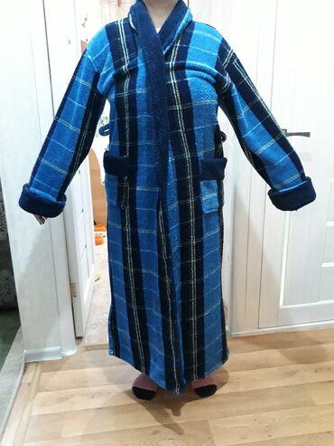 Домашние костюмы - Кыргызстан: Халат махровый. Размер 54 .длина от воротника до низа 140 см. Турция