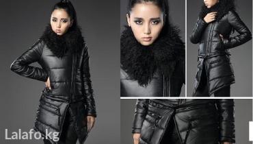 Куртка новая,Размер в Бишкек