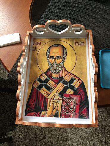 Svaka po - Srbija: Poslužavnici Sveti Nikola radjeni dekupaž tehnikom i radim po narudžbi