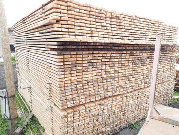 строительные-леса-железные в Кыргызстан: Лес пиломатериал оптом и в розницу ( балки,стропила,рейки, бруски) бол