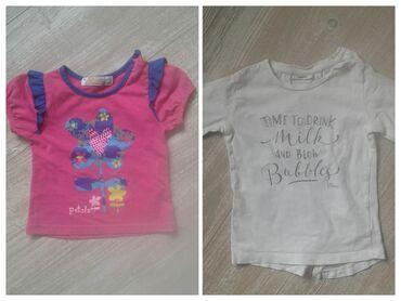 Bodi - Mladenovac: 12 meseci i +. Majca sa kratkim rukavima, za uzrast od 12 meseci kako