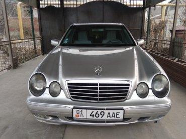 Продаю Мерс W210, E320 cdi, 2002 г/в. , авангард, состояние хорошее, н в Ош