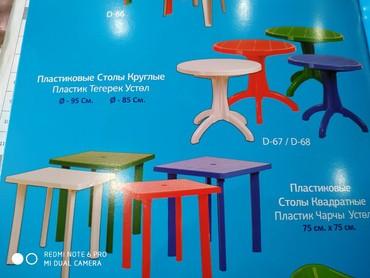 Комплекты столов и стульев в Бишкек