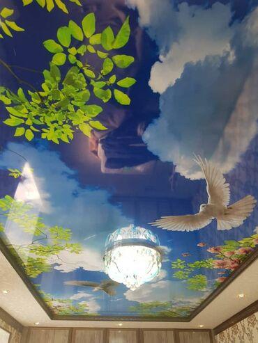 Услуги - Узген: Натяжные потолки | Глянцевые, Матовые, 3D потолки | Монтаж, Гарантия, Демонтаж