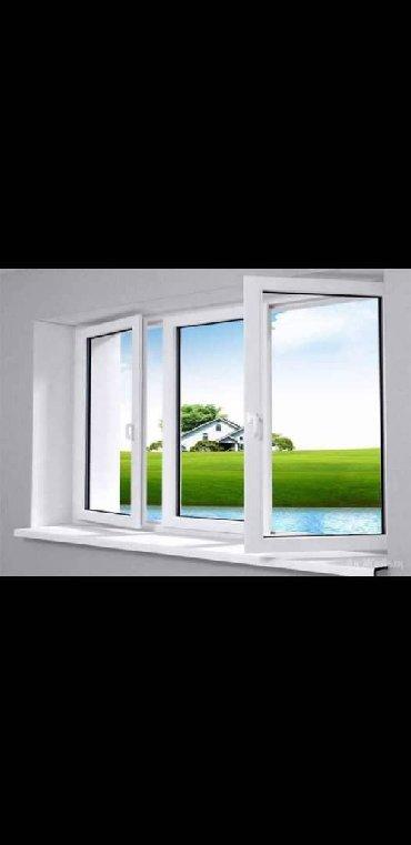 Окна! Окна! Окна!Пластиковые окна лучшего качестваГарантия от 3 летМы