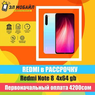 redmi-note-8-pro-бу в Кыргызстан: Новый Xiaomi Redmi Note 8 64 ГБ