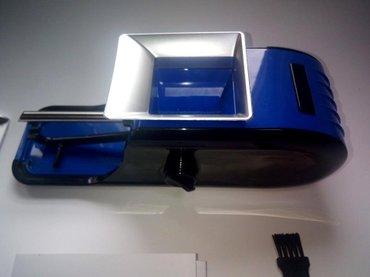 Jakne za motor - Srbija: Italijanska električna motalica za duvan. Profesionalna mašinica za