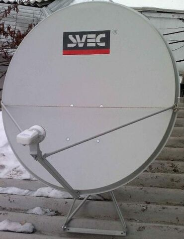 Установка Спутниковых антенн Продаю бу спутниковый тарелку хороший