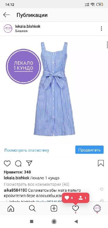 Градация лекал мужской одежды - Кыргызстан: Лекало лекала лекалРаспечатка Лекало жасайбыз. Сапатый 100