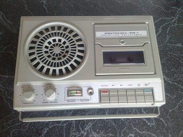 Магнитофон Электроника - 302 -1.В рабочем состоянии в Bakı