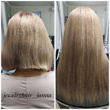 Наращивание волос. Отличное качество.Полное наращивание на короткую