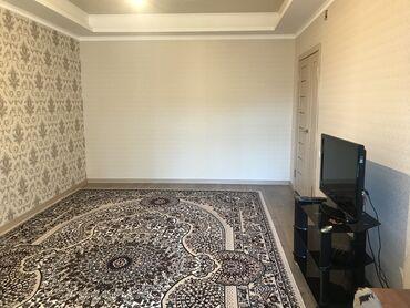Продается квартира: Элитка, Южные микрорайоны, 3 комнаты, 103 кв. м