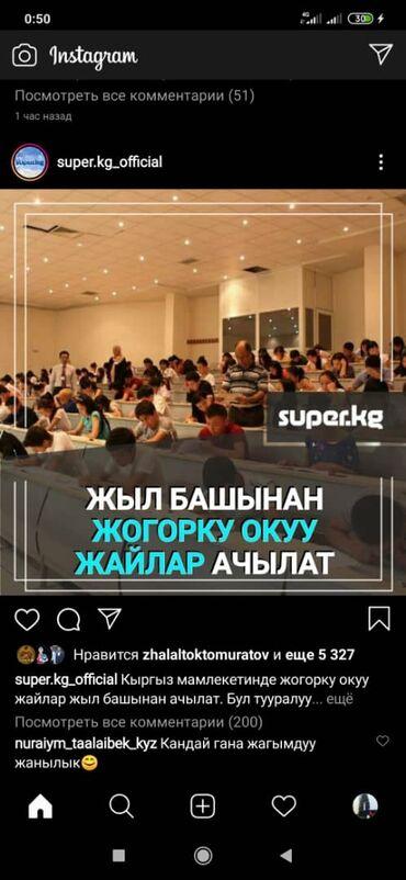 оштон квартира сатам 2020 в Кыргызстан: Кара суудан жумуш издейм кунумдук оштон болсо деле Боло берет