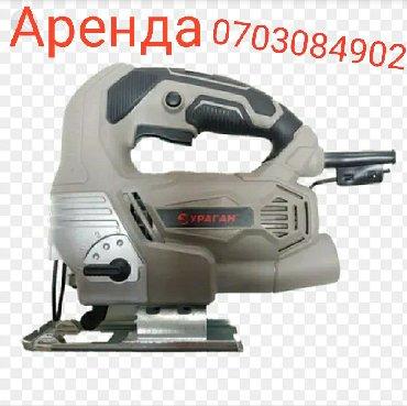 аренда помещений под офисы в Кыргызстан: Лобзик Аренда Аренда Аренда Бишкек доставка по городу 50 сом ренда