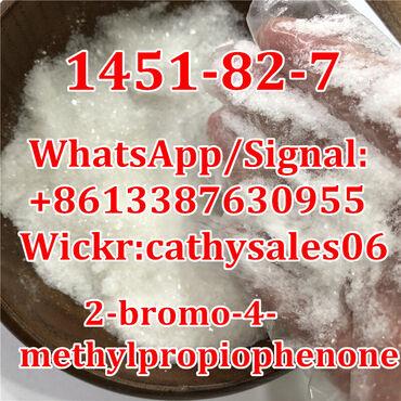 Factory Supplier CAS 1451-82-7/-7 2-Bromo-4-Methylpropiophenone with T