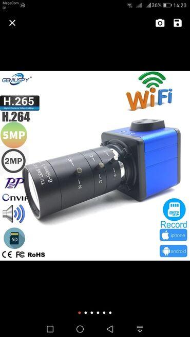 карты памяти uhs i u3 для gopro в Кыргызстан: Продаю wifi камеру. Потребляемая мощность 12В,TF-карта памяти 64гб