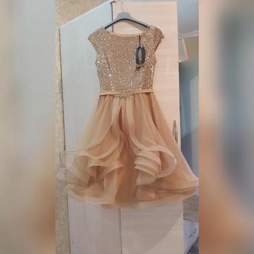 серьги золото 375 проба в Кыргызстан: Продаётся красивое платье под золото, абсолютно новое