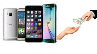 Kupujem mobilne telefone čačak - Cacak