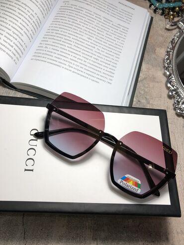 Люксовые очки. полароид. наш адрес: г.Бишкек мкр Улан2 дом 25