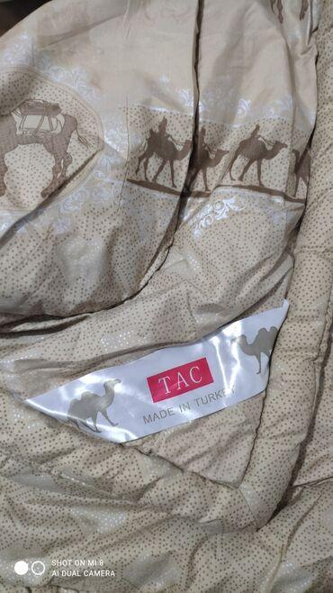 713 объявлений: Одеяло новое. Двуспальное, размер 2,0на2,20
