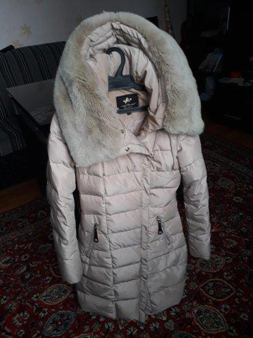 Продам шикарный пуховик!!! состояние в Бишкек